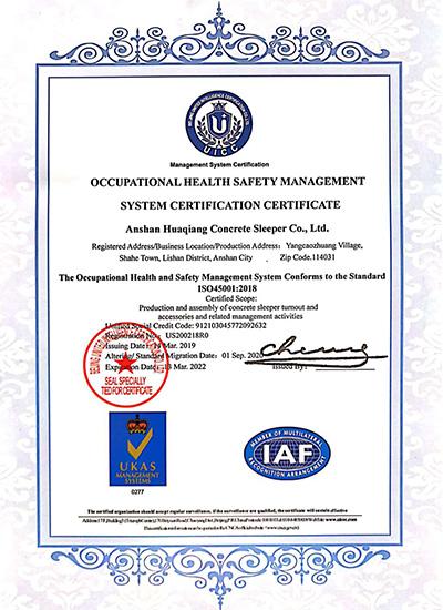 安全认证英文版